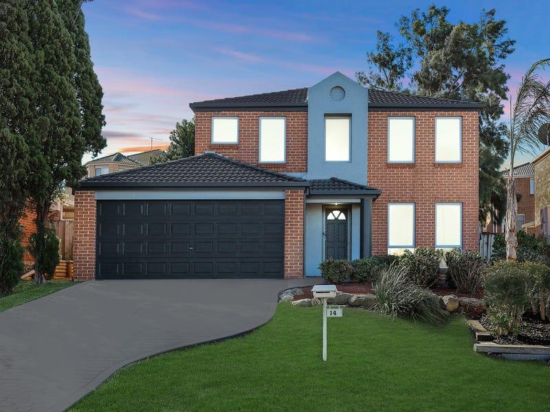 14 Gladstone Close, West Hoxton, NSW 2171
