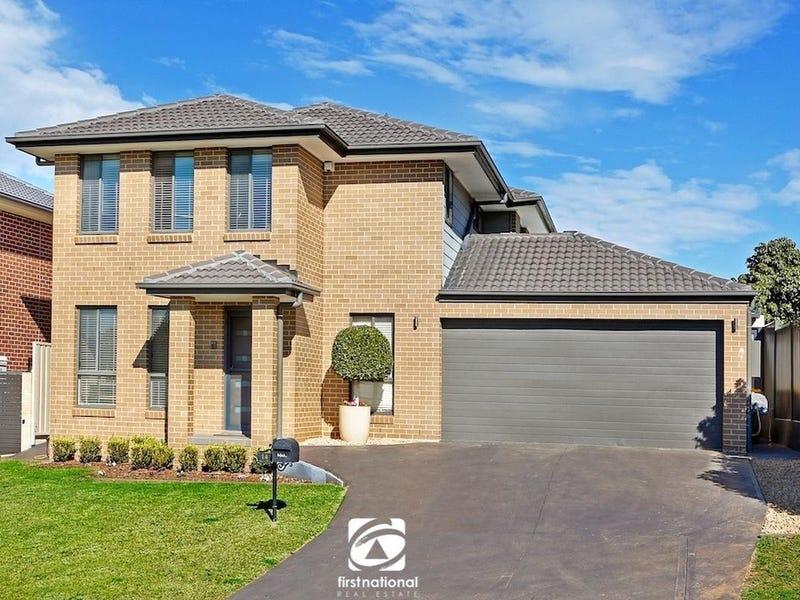 14 Rubus Avenue, Mount Annan, NSW 2567