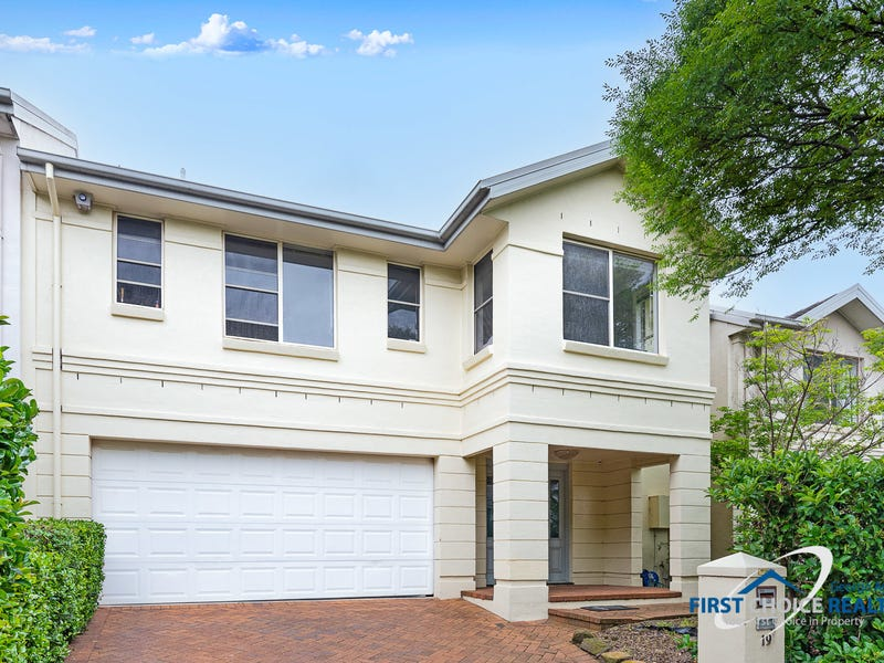 19 Skylark Circuit, Bella Vista, NSW 2153