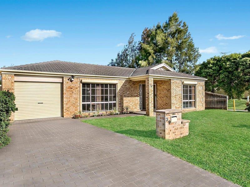39 Kokoda Circuit, Mount Annan, NSW 2567