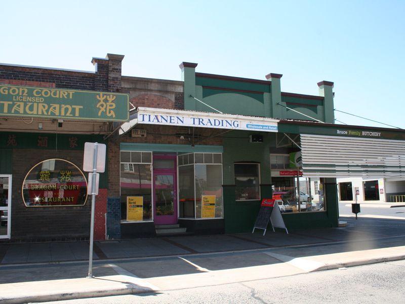 150 Wentworth Street, Glen Innes, NSW 2370
