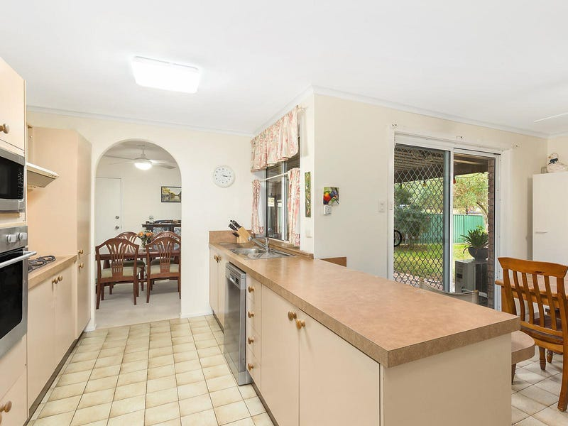 1 Startop Place, Ambarvale, NSW 2560