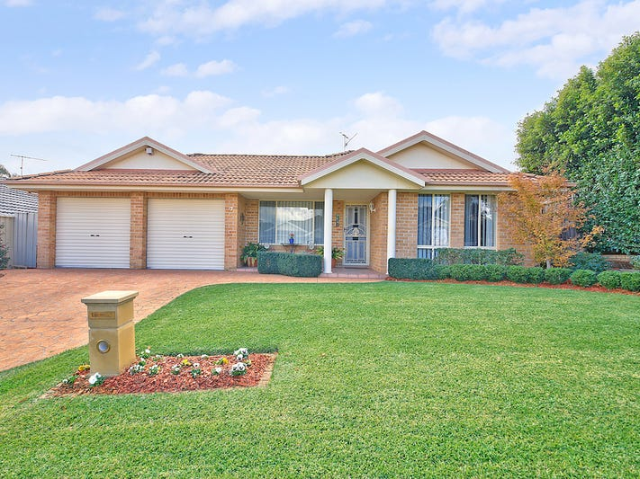 7 Combings Place, Currans Hill, NSW 2567