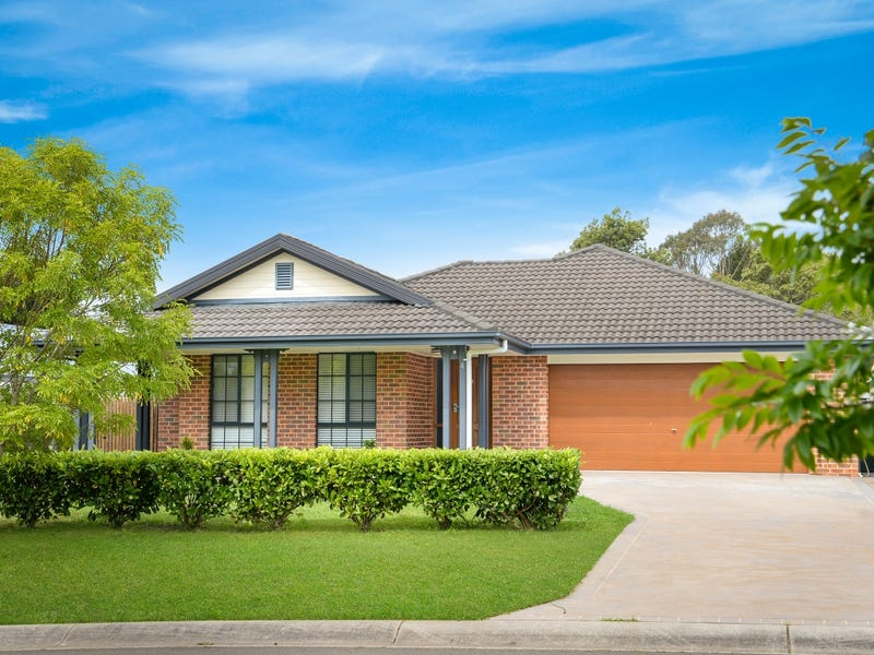 4  Blackwood Place, Robertson, NSW 2577
