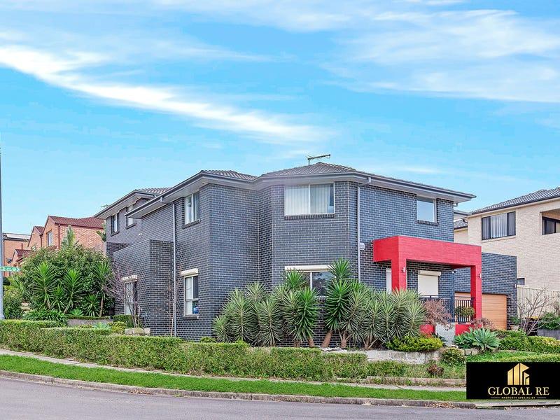 2 Pontville Close, West Hoxton, NSW 2171