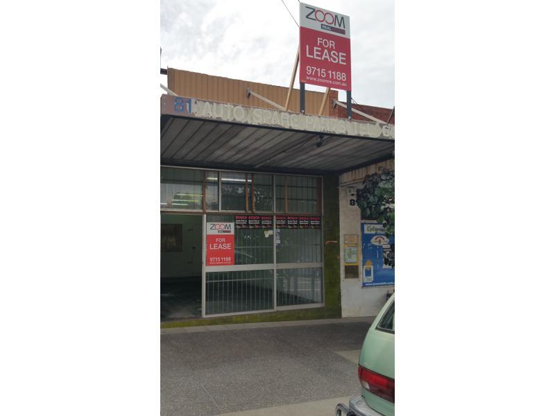 81A Auburn Road, Birrong, NSW 2143
