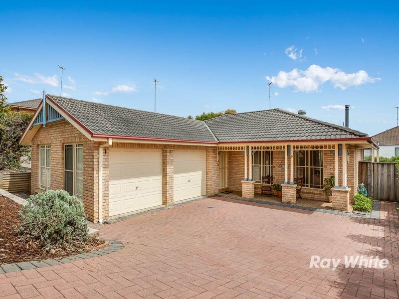 9 Marella Ave, Kellyville, NSW 2155